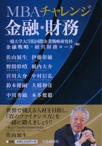 mini_FSbook_cover-211x300.jpg